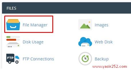 Cara Cek Versi PHP CPanel Server Website Yasir252