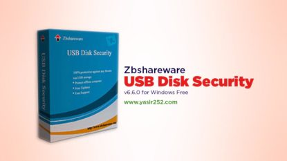 Flashdisk terkena virus gunakan usb disk security yasir252
