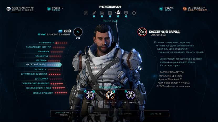 Download Mass Effect Andromeda Full Repack