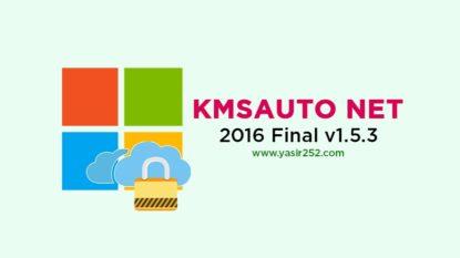Download KMSAuto Net 2016 Portable