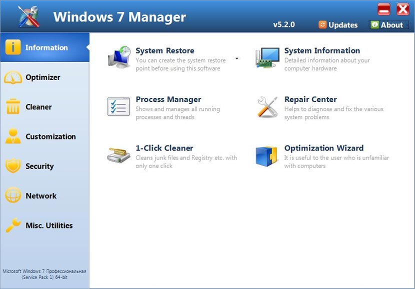 Windows 7 Manager Full Version Terbaru