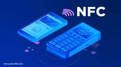 Pengertian NFC dan Fungsi NFC di Smartphone